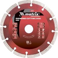 Диск алмазный отрезной сегментный, сухая резка MATRIX Professional