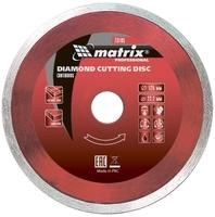Диск алмазный отрезной сплошной, влажная резка MATRIX Professional