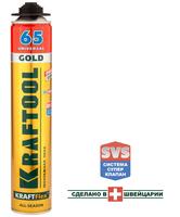 Пена KRAFTOOL Goldkraft GOLD PRO 65 профессиональная, монтажная, пистолетная, всесезонная, 850мл