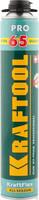 Пена KRAFTOOL KRAFTFLEX PREMIUM PRO 65 профессиональная, монтажная, пистолетная, всесезонная, 850 м