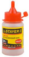 Краска STAYER для разметочных шнуров, 50г