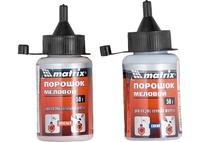 Порошок меловой для разметочных шнуров MATRIX
