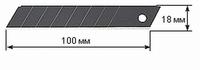 Лезвие OLFA BLACK MAX сегментированное, 8 сегментов, 18х100х0,5мм