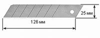 Лезвие OLFA сегментированное, 25х126х0,7мм, 5шт