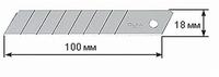 Лезвие OLFA сегментированное, 8 сегментов, 18х100х0,5мм