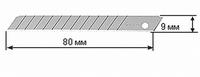 Лезвия OLFA сегментированные, 9х80х0,38мм, 13 сегментов
