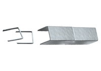 Скобы MATRIX для мебельного степлера, заостренные, тип 53