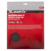 Шкурка шлифовальная в листах на бумажной основе водостойкая, MATRIX