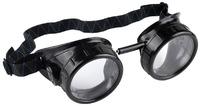 """Очки STAYER """"STANDARD"""" защитные столяра с непрямой вентиляцией, линза поликарб, жесткая оправа"""