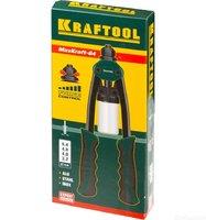 """Заклепочник двуручный компактный KRAFTOOL """"MaxKraft-64"""" для заклёпок из Al, стали, нерж стали d=3,2"""