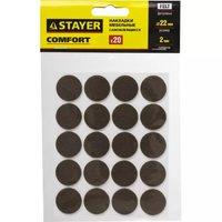 """Накладки STAYER """"COMFORT"""" на мебельные ножки, самоклеящиеся, фетровые, коричневые, круглые"""