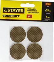 """Накладки STAYER """"COMFORT"""" на мебельные ножки, самоклеящиеся, ЭВА, коричневые, круглые - диаметр 35"""