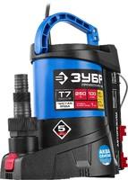 """Насос ЗУБР """"ПРОФЕССИОНАЛ"""" Т7 АкваСенсор погружной дренажный для чистой воды, 250Вт,мин. уровень 1мм"""