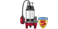 Насос ЗУБР фекальный погружной, 450 Вт, пропускная способность 250 л/мин, напор 12 м, чугунный корп