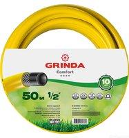 Шланг GRINDA COMFORT поливочный, армированный, 3-х слойный