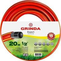 Шланг GRINDA EXPERT поливочный, армированный, 3-х слойный