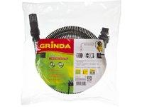 """Шланг GRINDA всасывающий, с фильтром и обратным клапаном, 1"""", 3,5м"""