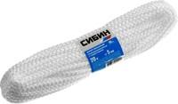 Шнур вязаный полипропиленовый СИБИН с сердечником, белый, длина 20 метров, диаметр 3 мм