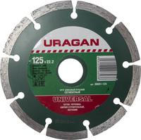 Круг отрезной алмазный URAGAN сегментный, сухая резка