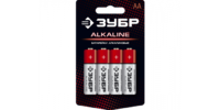 "Батарейка ""ЗУБР"" ""ALCALINE"" щелочная (алкалиновая), ""AA"", 1,5В, 4шт"