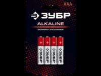 "Батарейка ""ЗУБР"" ""ALCALINE"" щелочная (алкалиновая), ""AAA"", 1,5В, 4шт"