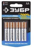 """Батарейка ЗУБР """"Lithium PRO"""", литиевая Li-FeS2, """"AA"""", 1,5 В"""