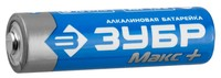"Батарейка ЗУБР ""TURBO MAX"" щелочная (алкалиновая), тип AA, 1,5В"