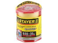 """Пленка STAYER """"PROFI"""" защитная с клейкой лентой """"МАСКЕР"""", HDPE, в диспенсере, 10 мкм"""