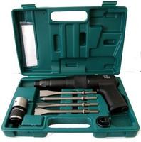 Набор инструмента: Молоток пневматический (низкая вибрация) 2100 уд/мин, 128 л/мин и комплект насадо
