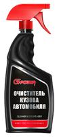 Очиститель-обезжириватель кузова автомобиля G-Power, спрей-триггер 750 мл.