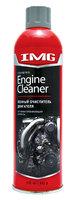 Пенный очиститель двигателя (482г.) аэрозоль IMG