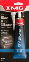 Герметик прокладок эластичный для замасленных соединений (синий) 85 гр. IMG