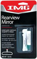 Клей для зеркал заднего вида 0,6мл. IMG