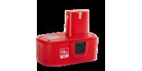 Батарея ЗУБР аккумуляторная для шуруповертов, 1,5А/ч, 18В