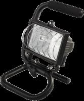 Прожектор галогеновый СВЕТОЗАР переносной с подставкой