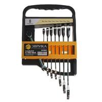 Набор ключей комбинированых ER-20619 трещоточных 8 предметов 6,8,10,12,13,15,17,19мм ЭВРИКА